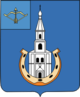 Coat of Arms of Ivanava, Belarus.png