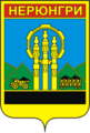 Coat of Arms of Neryungri (Yakutia) (1984).png