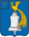 Coat of Arms of Tatishchevo rayon (Saratov oblast).png