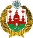 Coat of Arms of Tetiivskiy Raion in Kiev Oblast.png