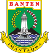 Official seal of Banten