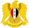 Syrian Coat of arms