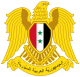 Coat of arms of Syria.svg