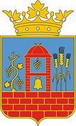 Coat of arms of Szekszard.jpg