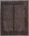 Codex Aureus (A 135) p165.tif