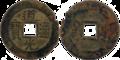 Coin. Qing Dynasty. Daoguang Tongbao. 1 cash. Bao Quan.png