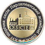 Coin of Ukraine OBSE R.jpg