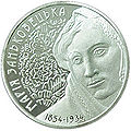 Coin of Ukraine Zankov R.jpg