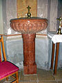 Coka-baptistery.jpg