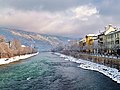 Cold waters - panoramio.jpg