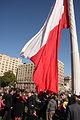 Comienzan la celebración de 200 años del Congreso Nacional Izamiento de la Bandera Bicentenario (5898075493).jpg