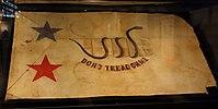 Konföderierte Marineflagge, gefangen genommen, als Sherman Savannah - Wisconsin Veterans Museum - DSC02988.JPG einnahm