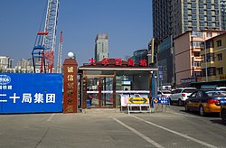 Construction site of Daxuexijie Station (20171007112001).jpg