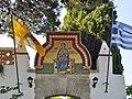 Corfu Paleokastritsa Monastery R01.jpg
