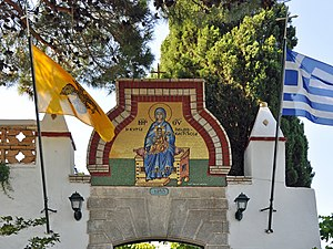 Palaiokastritsa - Image: Corfu Paleokastritsa Monastery R01