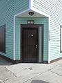 Corner Door 400 Algiers New Orleans.jpg