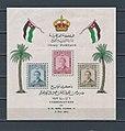 Coronation of H.M King Faisal II, stamp - 2 May 1953.jpg