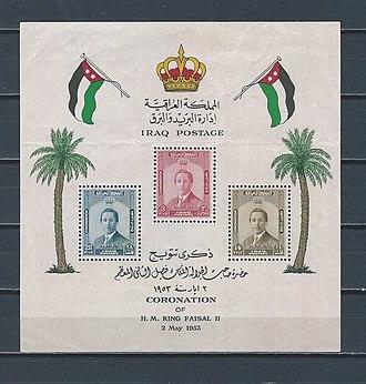 Faisal II of Iraq - Postage stamp of his 1953 coronation