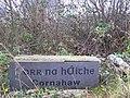 Corr na hÁiche (Cornahaw) - geograph.org.uk - 1089712.jpg