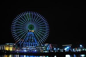 Minato Mirai 21 - Cosmo Clock 21 Ferris wheel