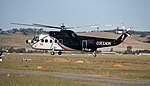 Coulson Aircrane (C-FCLM) Sikorsky S-61N taking off from Wagga Wagga Airport.jpg
