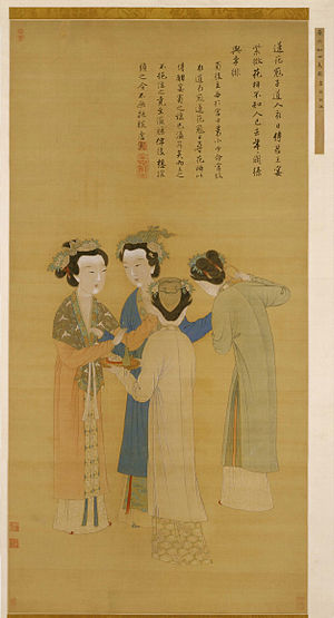Antonio de Morga - Image: Court Ladies of the Former Shu by Tang Yin