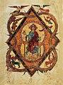 Cristo en majestad (Beato de la catedral de Gerona).jpg