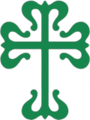 Cross of the Military Order of Avis (Portugal).png