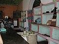 Cuba quota store.jpg