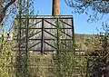 Cwm Coke Works Northern Cooling Tower.jpg