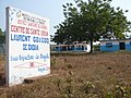 DIDIA centre de santé Laurent Gbagbo - panoramio.jpg