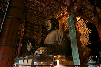 Nara period - Image: Daibutsu of Todaiji 3