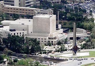 Damascus Opera House - Damascus Opera House at the Umayyad Square (2010)