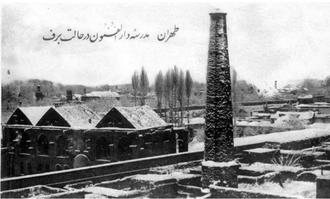Dar ul-Funun (Persia) - Historical photo of Dar-ul-Funun
