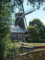 De Hoop molen Holwerd 01.jpg