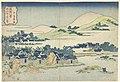De bananentuinen van Chuto Chuto shoen (titel op object) Acht gezichten op de Ryukyu eilanden (serietitel) Ryukyu hakkei (serietitel op object), AK-MAK-1604.jpg