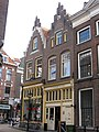 Delft - Markt 17b-19.jpg