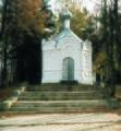 Demyansk chapel (WR).tif