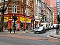 Denmark Street in 2010, viewed from its junction with Charing Cross Road, by David Dixon, geograph.org.uk 1665474.jpg