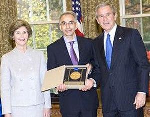 Derek Gillman - Derek Gillman (center) with George W. Bush and Laura Bush