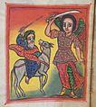 Detail - Ethiopian Manuscript Painting (2401450274).jpg