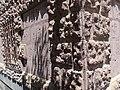 Detail of Facade - Gyumri - Armenia (19259278962).jpg