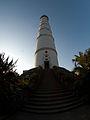 Dharahara 2011.jpg