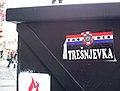 Dinamo Zagreb Poznan 4.jpg