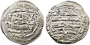 Al-Hakam I - Dirham issued under Al-Hakam I.