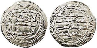 Al-Hakam I Emir of Cordoba