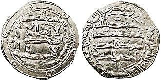 Al-Hakam I - Dirham issued under Al-Hakam I.