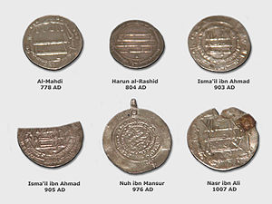 Islam in Estonia - Image: Dirhams Estonia