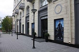 Dirk Bikkembergs - Clothing shops in Novosibirsk.