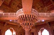 Diwan-i-khas, Fatehpur Sikri, India